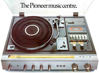 A Pioneer music centre (image courtesy of curreybetdotnet)