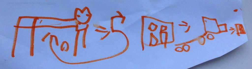 From cow to supermarket, according to Isaac